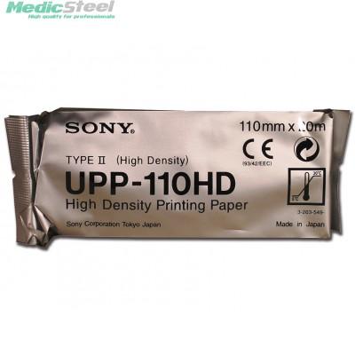 SONY PAPER UPP - 110 HD